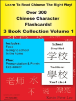 Learn To Read Chinese The Right Way! Over 300 Chinese Character Flashcards! 3 Book Collection Volume 1
