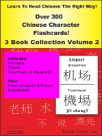 Learn To Read Chinese The Right Way! Over 300 Chinese Character Flashcards! 3 Book Collection Volume 2