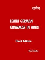 Learn German Grammar In Hindi (Hindi Edition)