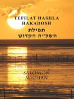 Tefilat Hashlá Hakadosh