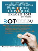 Dot Money Το Παγκόσμιο αποθεματικό νόμισμα Ερωτήσεις & απαντήσεις ΕΚΔΟΣΗ 2015