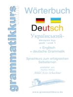 """Wörterbuch Deutsch - Ukrainisch A1 Lektion 1 """"Guten Tag"""""""
