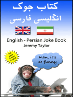 English Persian Joke Book