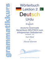 Wörterbuch Deutsch - Urdu- Englisch A1 Lektion 2: Deutsch - Urdu – Englisch + deutsche Grammatik