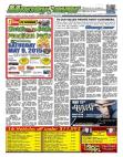 2015-04-30 - Moneysaver - Lewis-Clark Edition