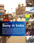 Sony in India