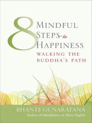 The Path of Dhamma: Step-by-Step