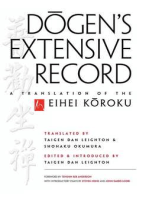 Dogen's Extensive Record