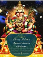 Shree Lalitha Sahasranama Stotram