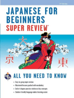 Japanese for Beginners Super Review - 2nd Ed.