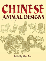 Chinese Animal Designs