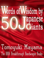 Words of Wisdom By 50 Japanese Giants