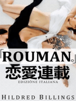 """RŌMAN."" (Edizione Italiana)"