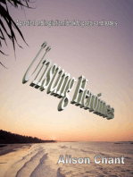 Unsung Heriones
