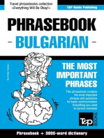 English-Bulgarian phrasebook and 3000-word topical vocabulary