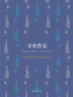 Cakes and Ale (Mandarin Edition)
