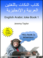 English Arabic Joke Book 1