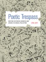 Poetic Trespass