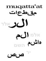 Muqatta'at