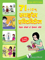 71+10 NEW SCIENCE ACTIVITIES (Hindi)