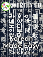 Korean Made Easy