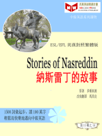 Stories of Nasreddin