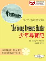 The Young Treasure Hunter 少年尋寶記(ESL/EFL 英漢對照繁體版)