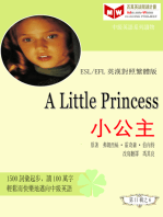 A Little Princess小公主 (ESL/EFL 英漢對照繁體版)