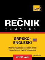 Srpsko-Engleski (američki) tematski rečnik - 9000 korisnih reči