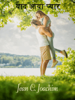 Sweet Love Remembered (in Hindi)