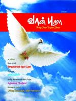 Vaan Pura (Heavenly Dove)