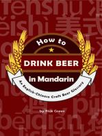 How to Drink Beer in Mandarin