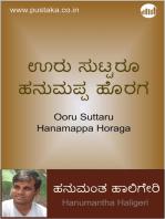 Ooru Suttaru Hanamappa Horaga