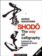 Shodo: The way of calligraphy