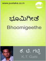 Bhoomigeethe