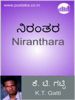 Niranthara