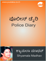 Police Diary