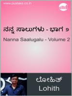 Naanu Saalugalu - Volume 2