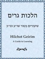 Hilchot Gerim (הלכות גרים)