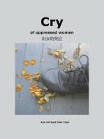 Cry, of Oppressed Women