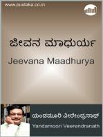 Jeevana Maadhurya
