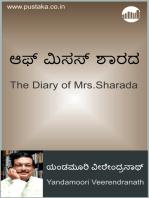 The Diary of Mrs.Sharada
