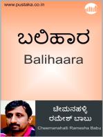 Balihaara