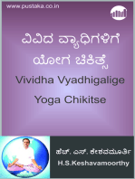 Vividha Vyadhigalige Yoga Chikitse