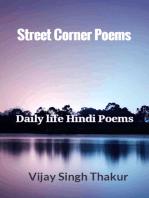 Street Corner Poems