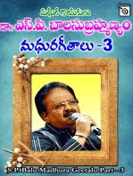 Balu Madhura Geetalu Part - 3