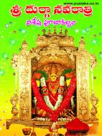 Durga Navaratri Visesha Pooja Kalpam