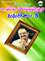 Balu Madhura Geetalu Part - 5