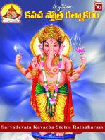 Sarvadevata Kavacha Stotra Ratnakaram