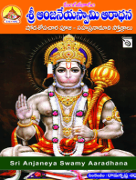Sri Anjaneya Swamy Aaradhana
